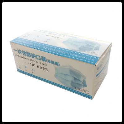 Mascarilla QUIRURGICA triple capa (caja de 50 uds)