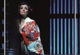 ÓPERA DESDE EL ABC PARK - Ópera